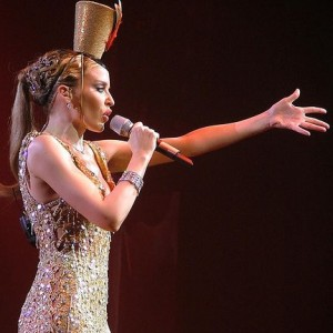 POP PRINCESS KYLIE TO PLAY TWO GIGS AT CARDIFF INTERNATIONAL ARENA