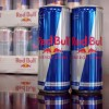 IT'S NOT 9-5, IT'S RED BULL 24/7!