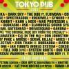 WIN: TOKYO DUB 2013 TICKETS